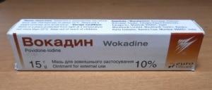 Вокадин