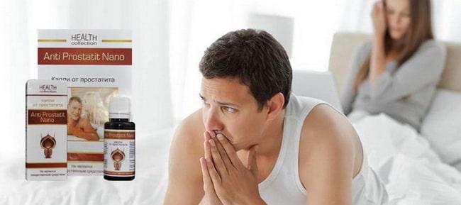 Anti prostatit nano цена