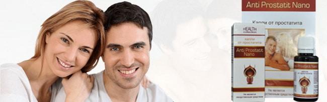 Anti prostatit nano