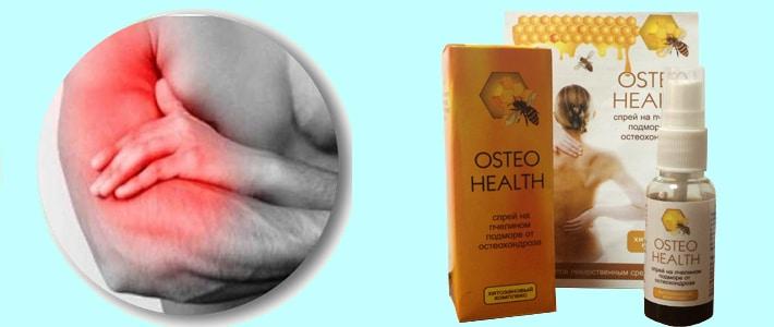 Osteo Health