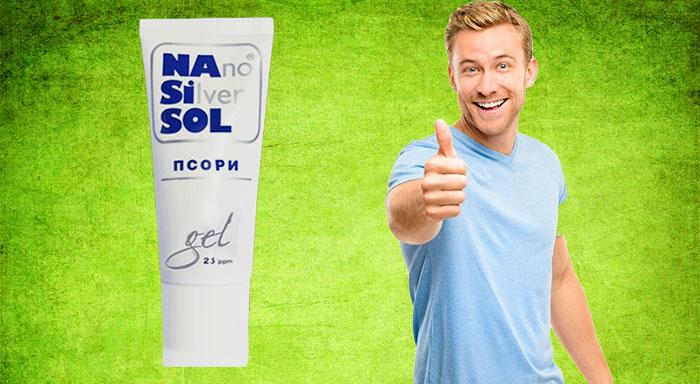 Nano silver sol