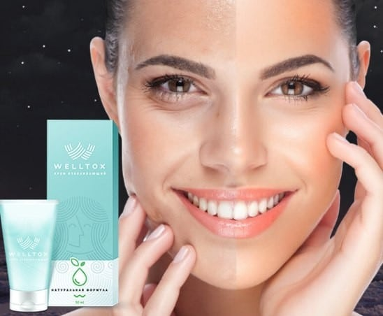 «Welltox» отбеливающий крем для лица