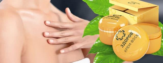 Здоров от дерматита