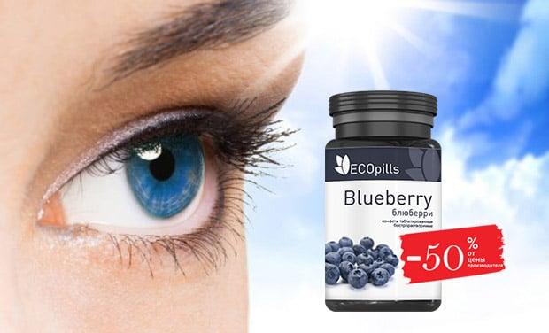 Ecopills Blueberry
